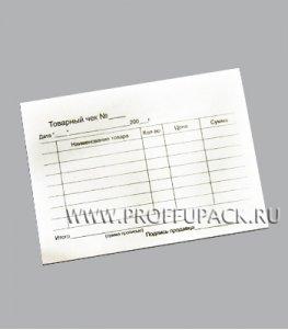 Бланк ТОВАРНЫЙ ЧЕК А6 малый (100 листов)
