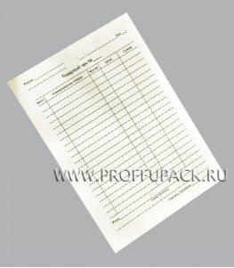 Бланк ТОВАРНЫЙ ЧЕК А5 большой (100 листов)