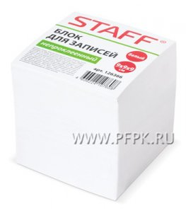 Блок для записей 9х9х9 не проклееный, белый STAFF (126-366)