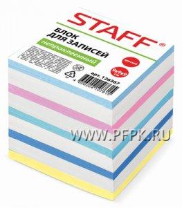 Блок для записей 9х9х9 не проклееный, цветной STAFF (126-367)