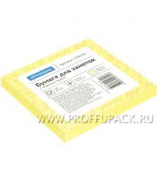Блок самоклеящийся 75х75 (100 листов) Жёлтый (178-229 / St75-75zh_1792)