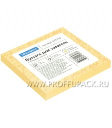 Блок самоклеящийся 75х75 (100 листов) Оранжевый (178-230 / St75-75or_1793)