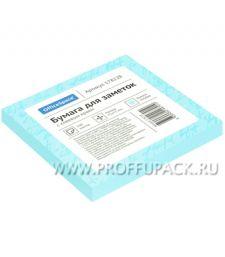 Блок самоклеящийся 75х75 (100 листов) Голубой (178-228 / St75-75g_1791)