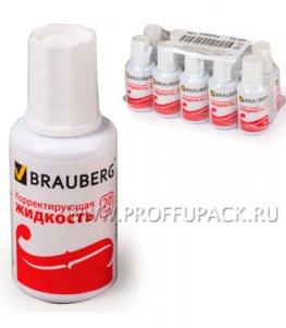 Штрих на спиртовой основе 20мл (220-255) BRAUBERG Classic (Классик)