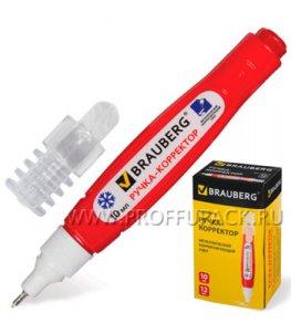 Корректор-ручка 10мл BRAUBERG (220-618)