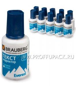 Штрих на водной основе 20мл (221-270) BRAUBERG Everest (Эверест)