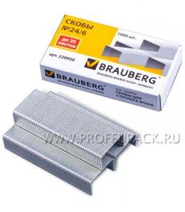 Скобы для степлера BRAUBERG №24, 1000шт (220-950)