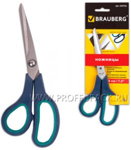 Ножницы BRAUBERG Soft Grip 190мм (230-762)