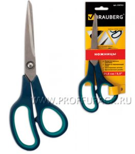 Ножницы BRAUBERG Soft Grip 216мм (230-763)