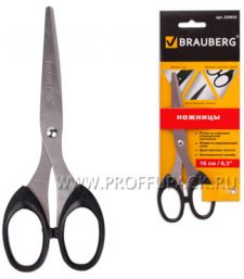 Ножницы BRAUBERG Classic 160мм (230-933)