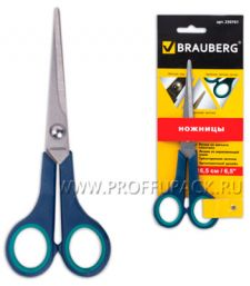 Ножницы BRAUBERG Soft Grip 165мм (230-761)