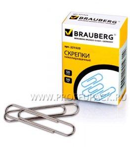 Скрепки металл 50мм (50 шт) (221-525) BRAUBERG