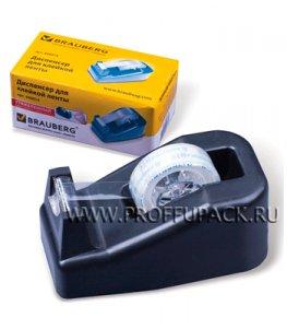 Диспенсер для клейкой ленты до 20мм (средний) BRAUBERG (440-014)