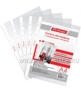 Файлы гладкие глянец А4 60 мкм (50 шт) (220-787 / S1060)