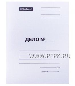 Папка-скоросшиватель ДЕЛО А4, немел. картон 220гр/м2 (249-413)