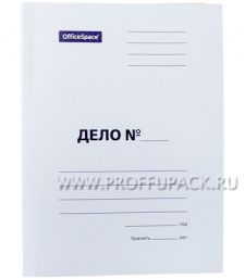Папка-скоросшиватель ДЕЛО А4, немел. картон 320гр/м2 (158-526)