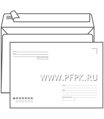 Конверт С4 Куда-Кому с отрывной полосой (078-655)