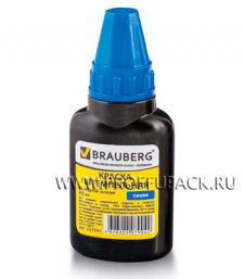 Краска штемпельная BRAUBERG 45мл Синяя (223-595)