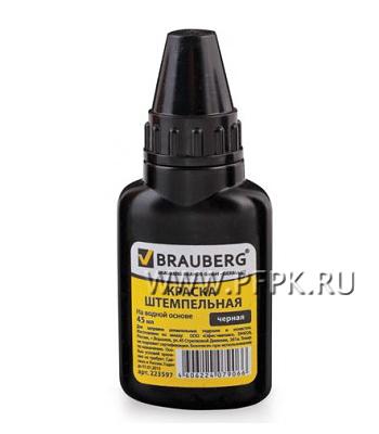 Краска штемпельная BRAUBERG 45мл Черная (223-597)