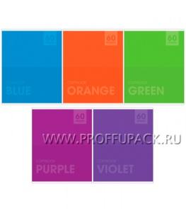 Тетрадь 60л Моноколор.Яркие цвета (245-140/Т60К-13703)