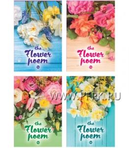 Блокнот А7 (40 листов) на гребне Цветочная поэма (260-159/ Б7гр40 4546)