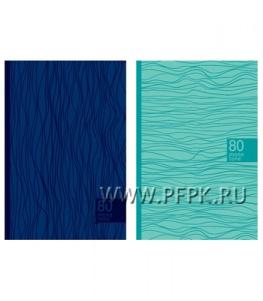 Блокнот А5 (80 листов) твердая обложка Линии (268-666/ББ5т80_лм 5633)