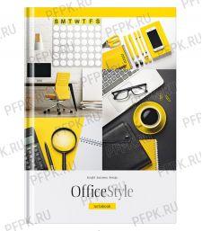 Блокнот А5 (80 листов) твердая обложка Офис (269-867/ББ5т80_22369)