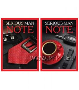 Блокнот А5 (80 листов) твердая обложка Serious man (260-108/ ББ5_7БЦ80_лам 4733)