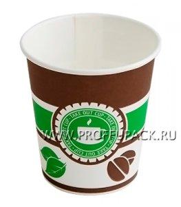 Стакан 185 мл бумажный Кофе -чай