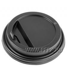 Крышка к стакану 250мл черная с носиком, д-р 80мм