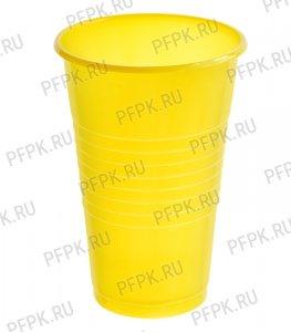 Стакан 200 мл ППЛ (ЦВЕТНОЙ) Желтый