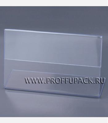 Держатели для ценника 100х60, гориз. (уп. 5 шт.) BRAUBERG (290-412)