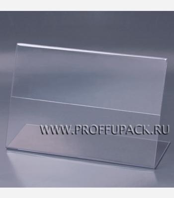Держатели для ценника 120х80, гориз. (уп. 5 шт.) BRAUBERG (290-413)
