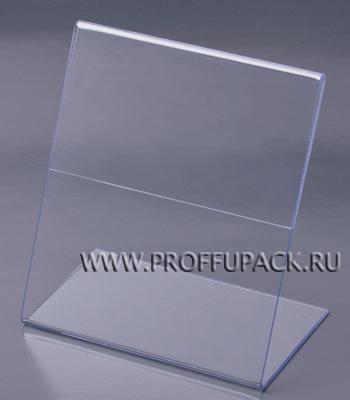 Держатели для ценника 80х130, вертик. (уп. 5 шт.) BRAUBERG (290-411)