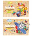Альбом для рисования А4 (40 листов) Веселые мультяшки (262-364/ А40_20249)