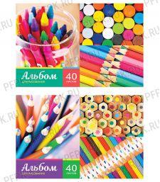 Альбом для рисования А4 (40 листов) Карандаши (262-361/А40_20243)