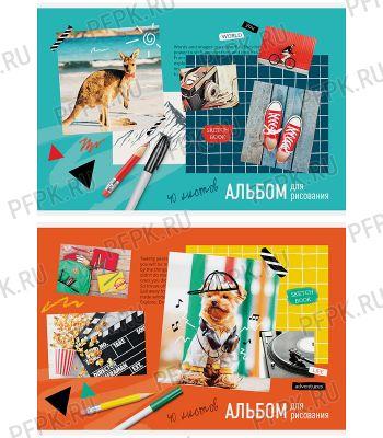Альбом для рисования А4 (40 листов) Стиль. Artistic colours (280-666/А40_26254)