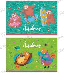 Альбом для рисования А4 (16 листов) Забавные мультяшки (280-704/А16ф_26330)