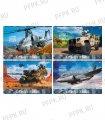 Альбом для рисования А4 (16 листов) Military attack (280-547/АР4ск16 6584)