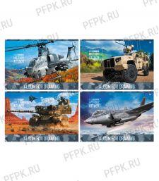 Альбом для рисования А4 (16 листов) Military attack (280-547/АР4ск16 6584) [10/80]
