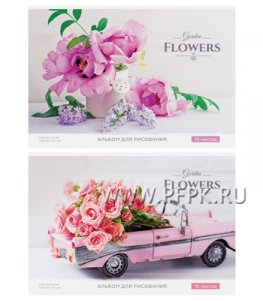 Альбом для рисования А4 (16 листов) Цветы(280-701/А16ф_26324)