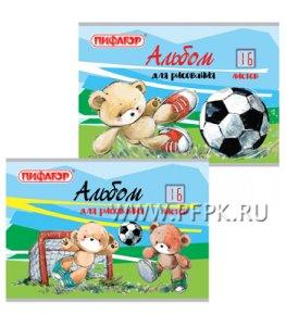 Альбом для рисования А4 (16 листов) Футболисты (105-045)