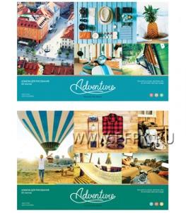 Альбом для рисования А4 (20 листов) Путешествия (262-381/А20ф_20283)