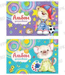 Альбом для рисования А4 (20 листов) Пушистые малыши (262-357/А20_20309)