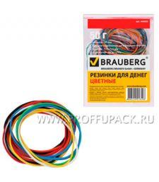 Резинки для денег цветные (пакет 50гр) BRAUBERG (440-035)