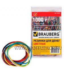 Резинки для денег цветные (пакет 1000гр) BRAUBERG (440-051)
