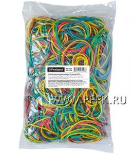 Резинки для денег цветные (пакет 500гр) OfficeSpace (235-123/ RB9293)