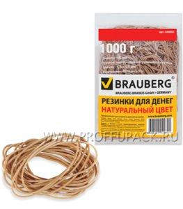 Резинки для денег натуральные (пакет 1000гр) BRAUBERG (440-052)