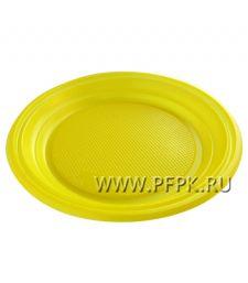 Тарелка десертная D170 ЦВ Желтая ТР-10