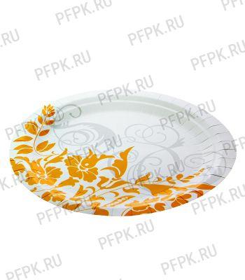 Тарелка бумажная 230мм Золото